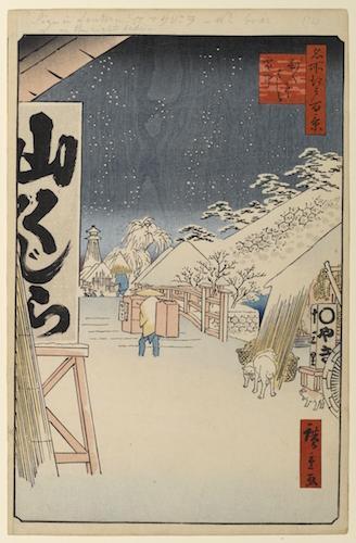 Bikuni Brug in de sneeuw, Utagawa Hiroshige, 1858.