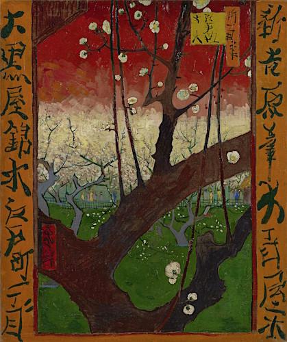 Bloeiende pruimenboomgaard (naar Hiroshige)
