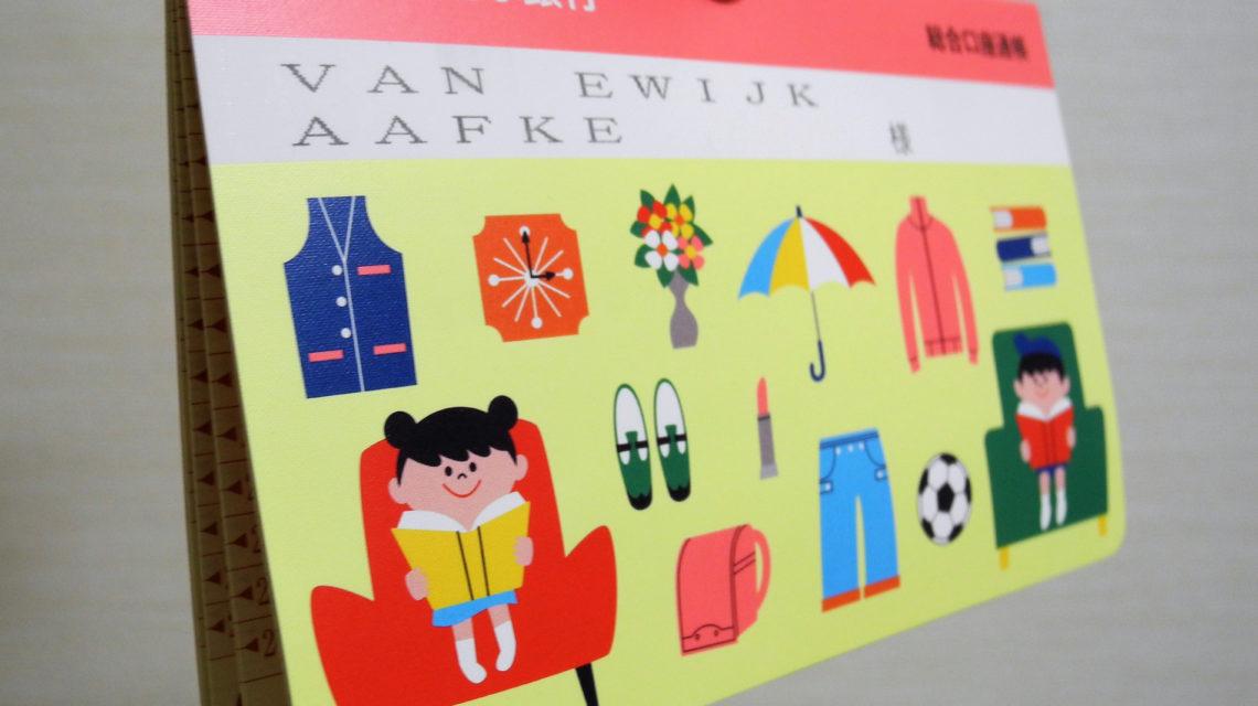 Het bankboekje van Aafke van Ewijk