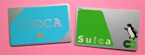 Japanse OV-kaarten