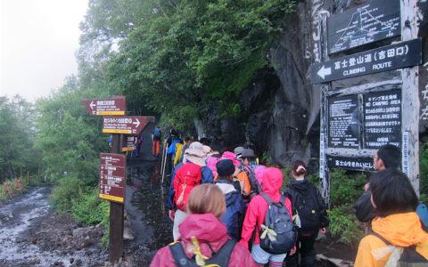Yoshida-route op de berg Fuji