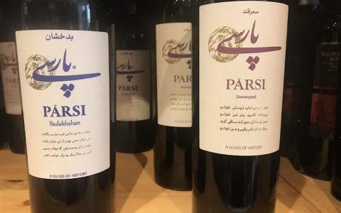 Wijndrinken Islam