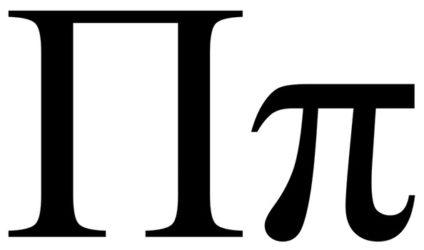 Letter Pi