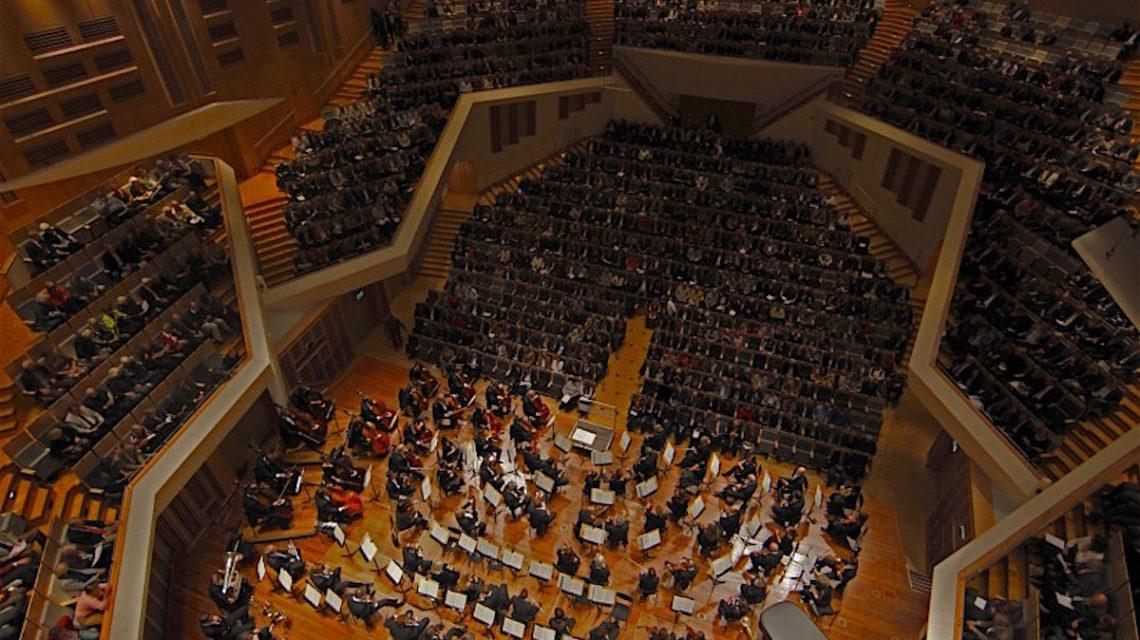 Muziekgebouw Eindhoven